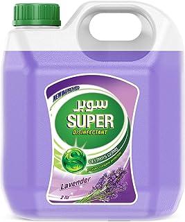 Super Lavender Disinfectant Liquid - 2 Litre