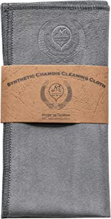 MI&VI Synthetic Chamois Microfiber Instrument Cleaning & Polishing Cloth for Violin, Viola, Cello, Bass, Guitar 12x12in (C...