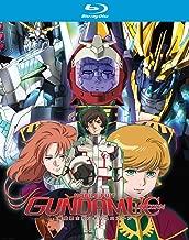 Mobile Suit Gundam UC Unicorn Collection