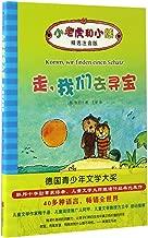 Komm Wir Finden Einen Schatz (Come, We Find A Treasure) (Chinese Edition)