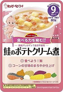キユーピーベビーフード ハッピーレシピ 鮭のポテトクリーム煮 9ヵ月頃から×12個