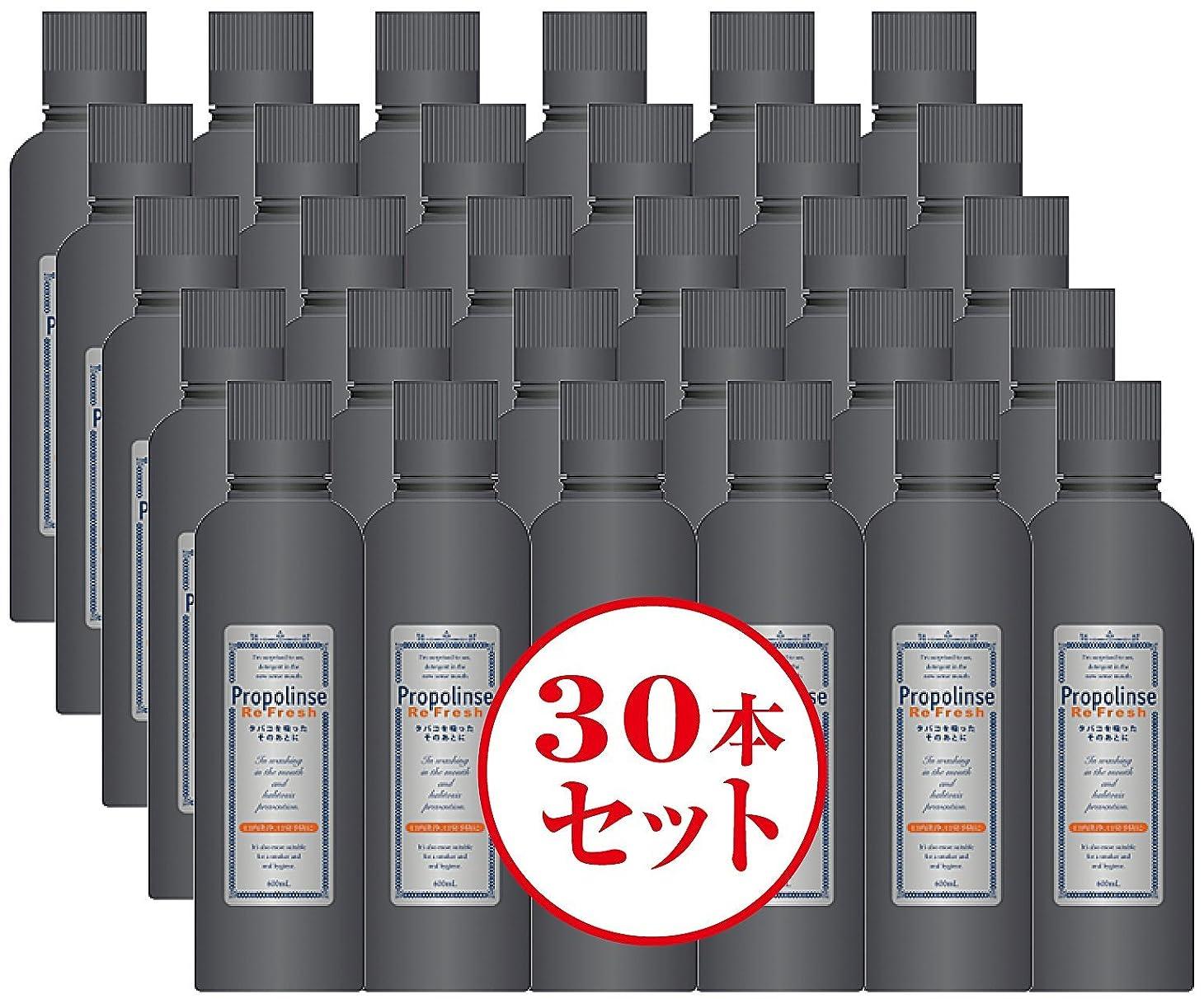 しみモーターハロウィンプロポリンス タバコ用600ml×30本