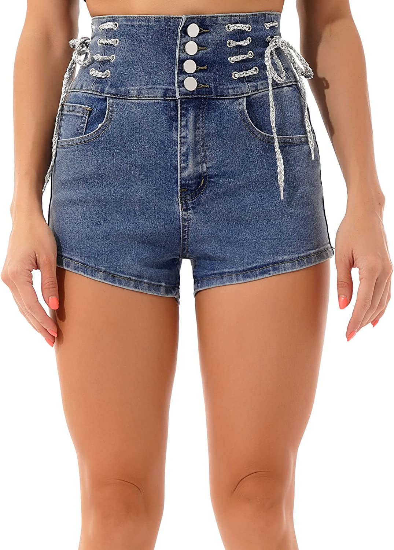 iiniim Women's High Waist Lace Up Denim Shorts Summer Slim Fit Hollow Out Back Short Jeans
