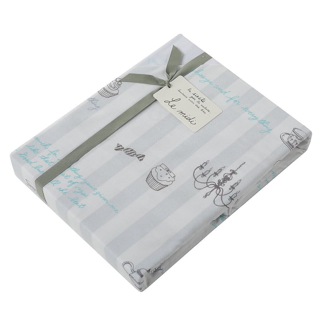 マーティフィールディング完全に辛な東京西川 掛け布団カバー シングル 綿100% さらさら 軽やか ルミディ アンティークイギリス柄 グレー PI08600085GR
