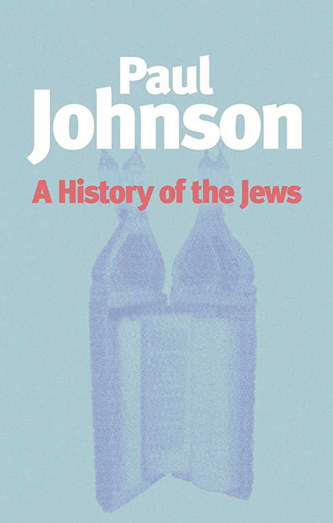 平らなブースト関係するHistory of the Jews (English Edition)
