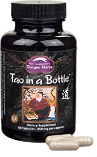 Dragon Herbs Tao in a Bottle - Dietary Supplement - 60 Vegetarian Capsules - 450 mg - Made with Pure Premium Grade L-Theanine - All Natural Ingredients, Gluten Free, Vegan, No additives