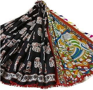 trendz sarees