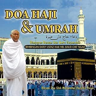 Doa Selepas Tawaf Wada' (feat. Muhammad Hazamin Harun)