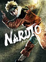 Theatrical Play - Live Spectacle Naruto (2DVDS) [Japan DVD] ANSB-10015