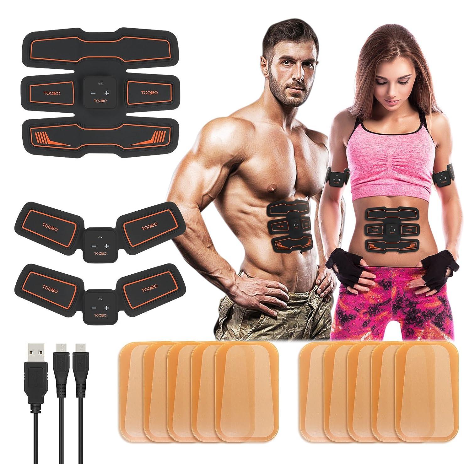 壊れた速い悪魔ems腹筋ベルト腹筋トレーニング 15段階調節 腹筋器具 6つモード USB充電式 ダイエット器具 トレーニング器具 男女兼用