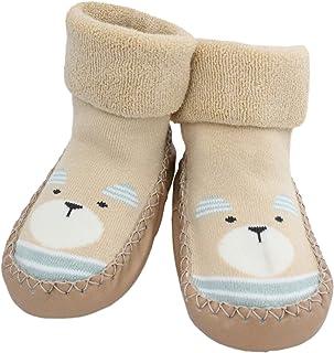 Baby Socks Non Slip Newborn Infant Cute Baby Ankle Socks Cute Angel Socks with Wings for 0-6 Months S Khaki 1Pair