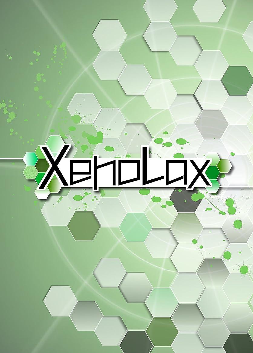 空いているポンプモードリンXenoLax - ゼノラックス -