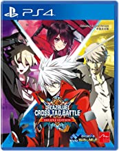 PS4 BLAZBLUE: CROSS TAG BATTLE [DELUXE EDITION] (MULTI-LANGUAGE) (ASIA)