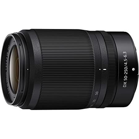 NIKON NIKKOR Z DX 50-250mm f/4.5-6.3 VR Ultra-Compact Long Telephoto Zoom Lens with Image Stabilization for Nikon Z Mirrorless Cameras