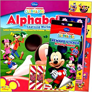 Disney Learning Educational Activity Book with Reward Stickers Bundle Includes Separately Licensed Door Hangers