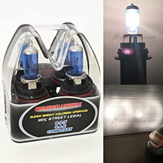 Mega Racer (Box of 2) 9007-HB5 Super White (High/Low Beam) Xenon Halogen 5000K Headlight Light Bulb Head Lamp - Hi/Lo Stock 12V Car