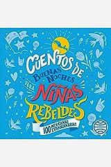 Cuentos de buenas noches para niñas rebeldes - 100 mexicanas extraordinarias Audible Audiobook