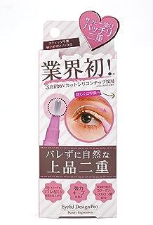 ビューティーインプレッション(Beauty Impression) アイリッドデザインペン 2ml (二重まぶた形成化粧品)