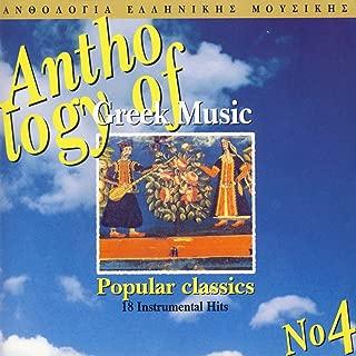Best popular persian songs Reviews