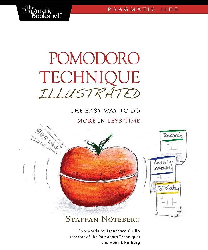 硬さ率直な付録Pomodoro Technique Illustrated: The Easy Way to Do More in Less Time (Pragmatic Life) (English Edition)
