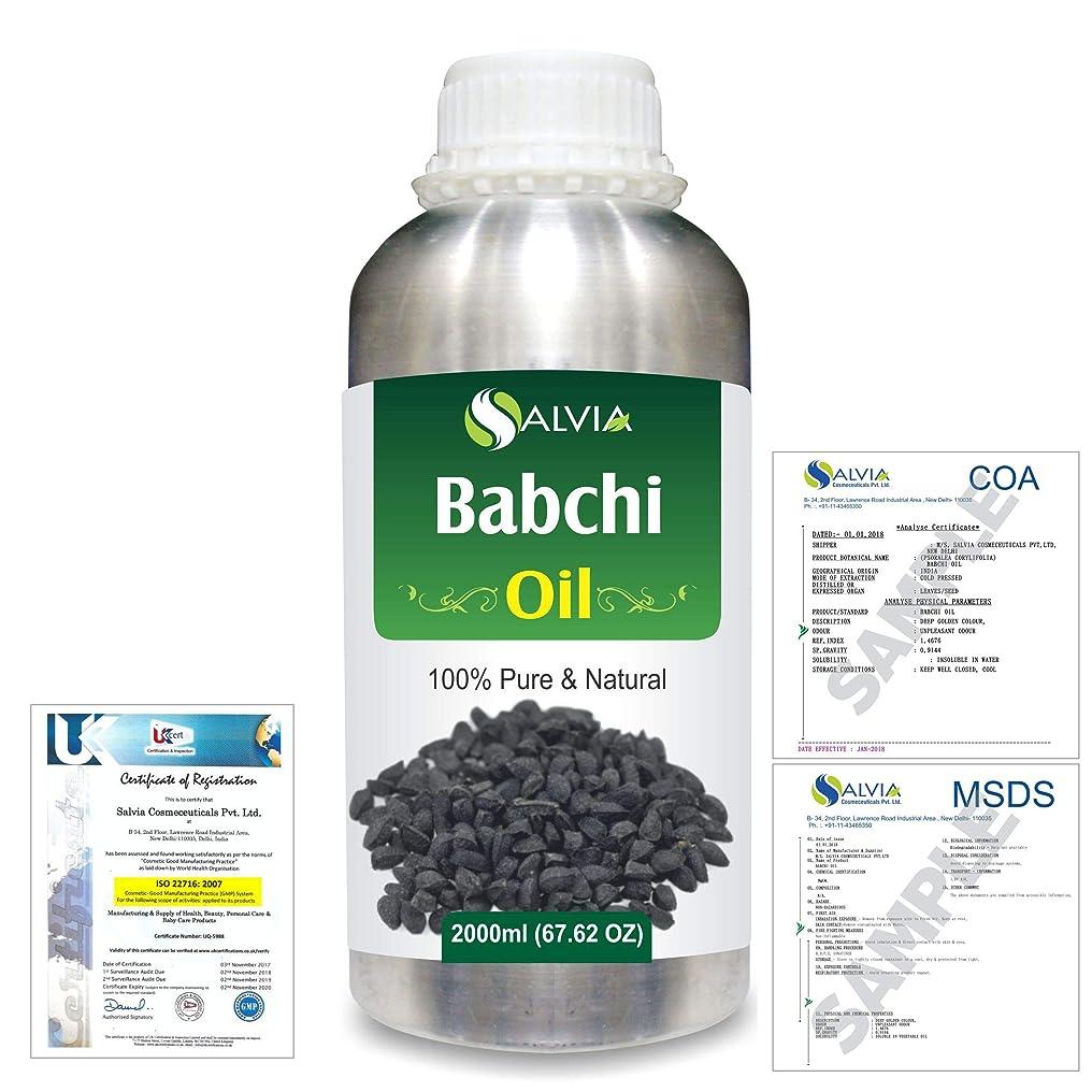 きらめき現実には雑品Babchi (Psoralea Corylifolia) 100% Pure Natural Oil 2000ml/67 fl.oz.