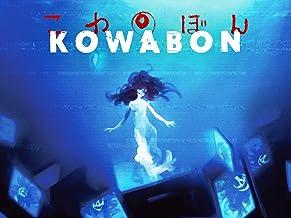 Kowabon