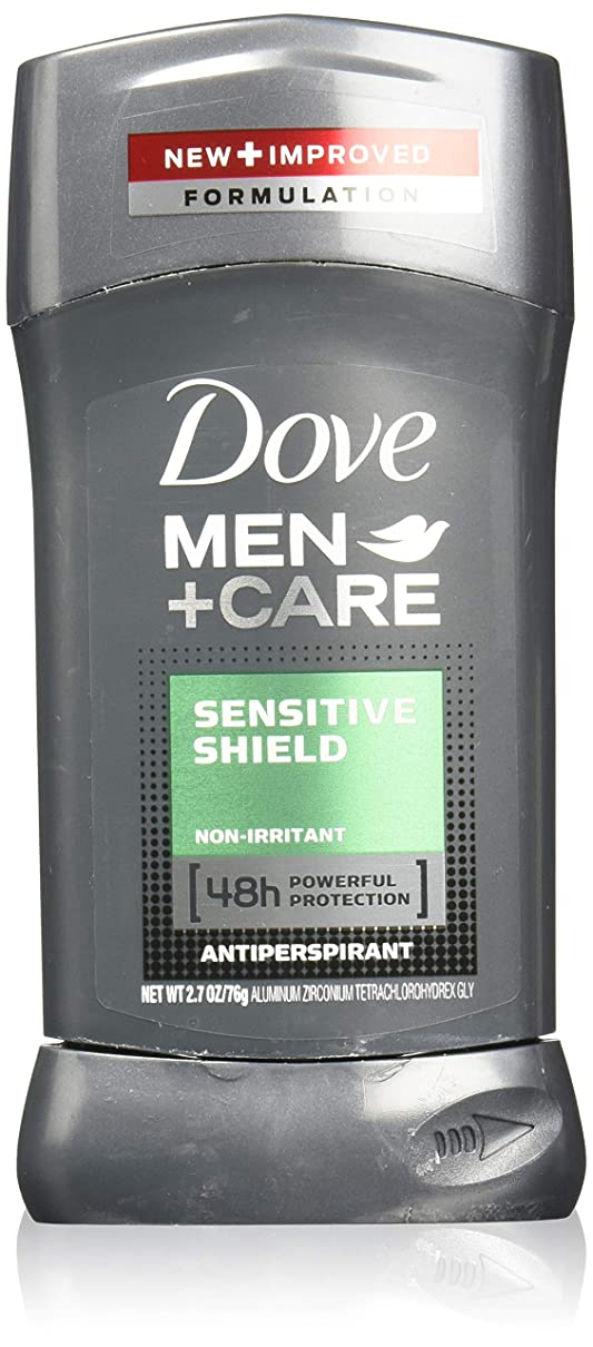 放散する認証論理的にDove 男性+ケア制汗剤スティック、機密性の高いシールド、2.7オンス(4パック) 4パック