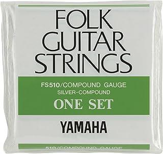 ヤマハ YAMAHA コンパウンドゲージ フォークギター用セット弦 FS510