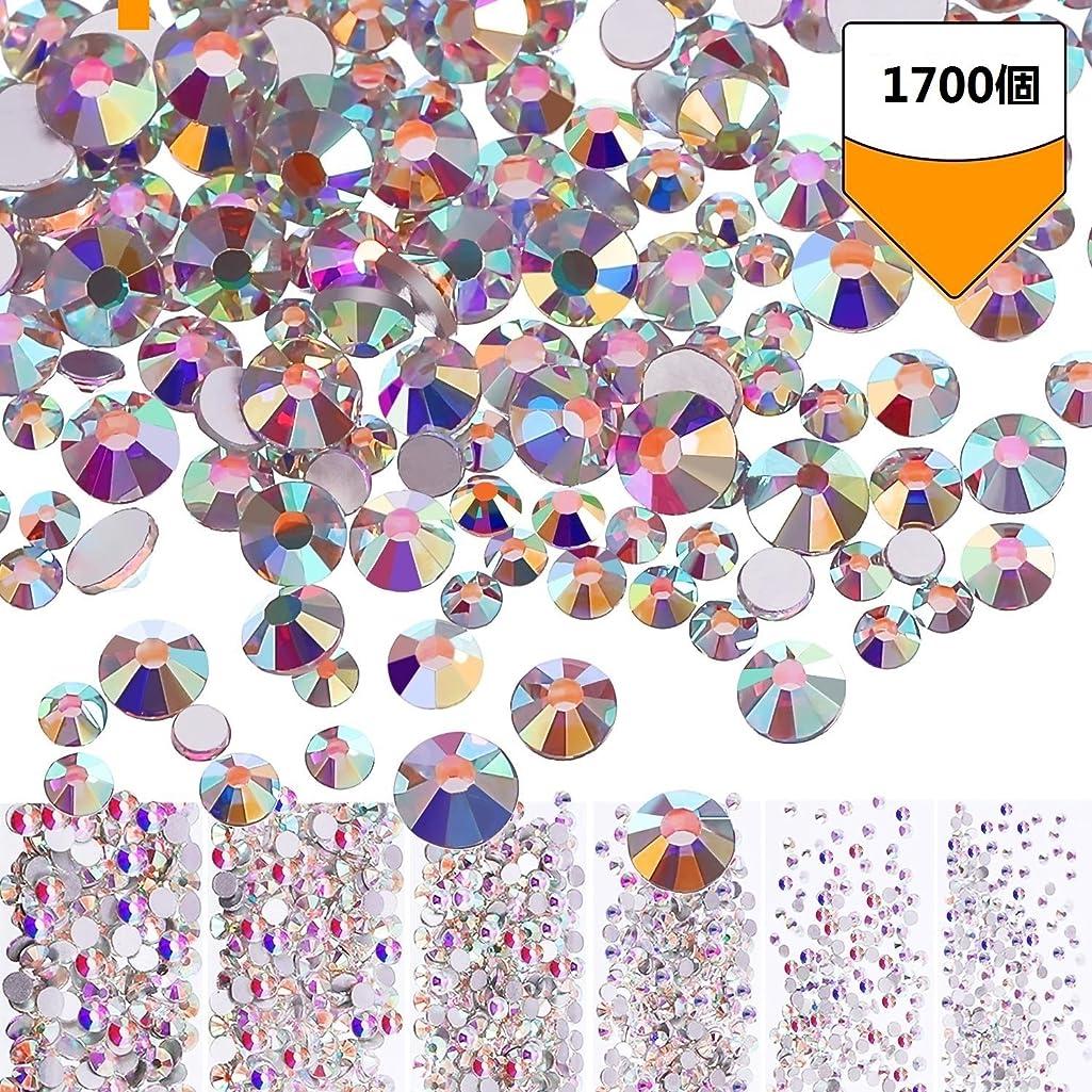 スロベニアマーケティング有効なラインストーン ネイル デコ ガラスストーン クリスタル 改良 高品質ガラス製ラインストーン(1.6mm-3mm 約1700粒)