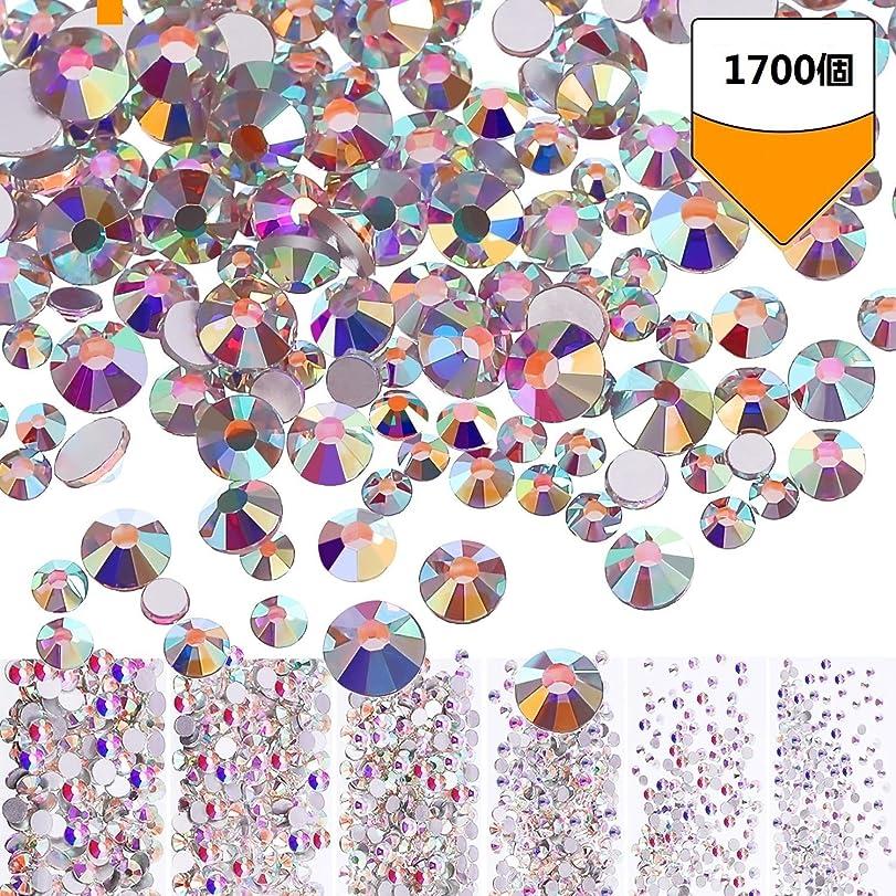 画面葬儀シンプトンラインストーン ネイル デコ ガラスストーン クリスタル 改良 高品質ガラス製ラインストーン(1.6mm-3mm 約1700粒)