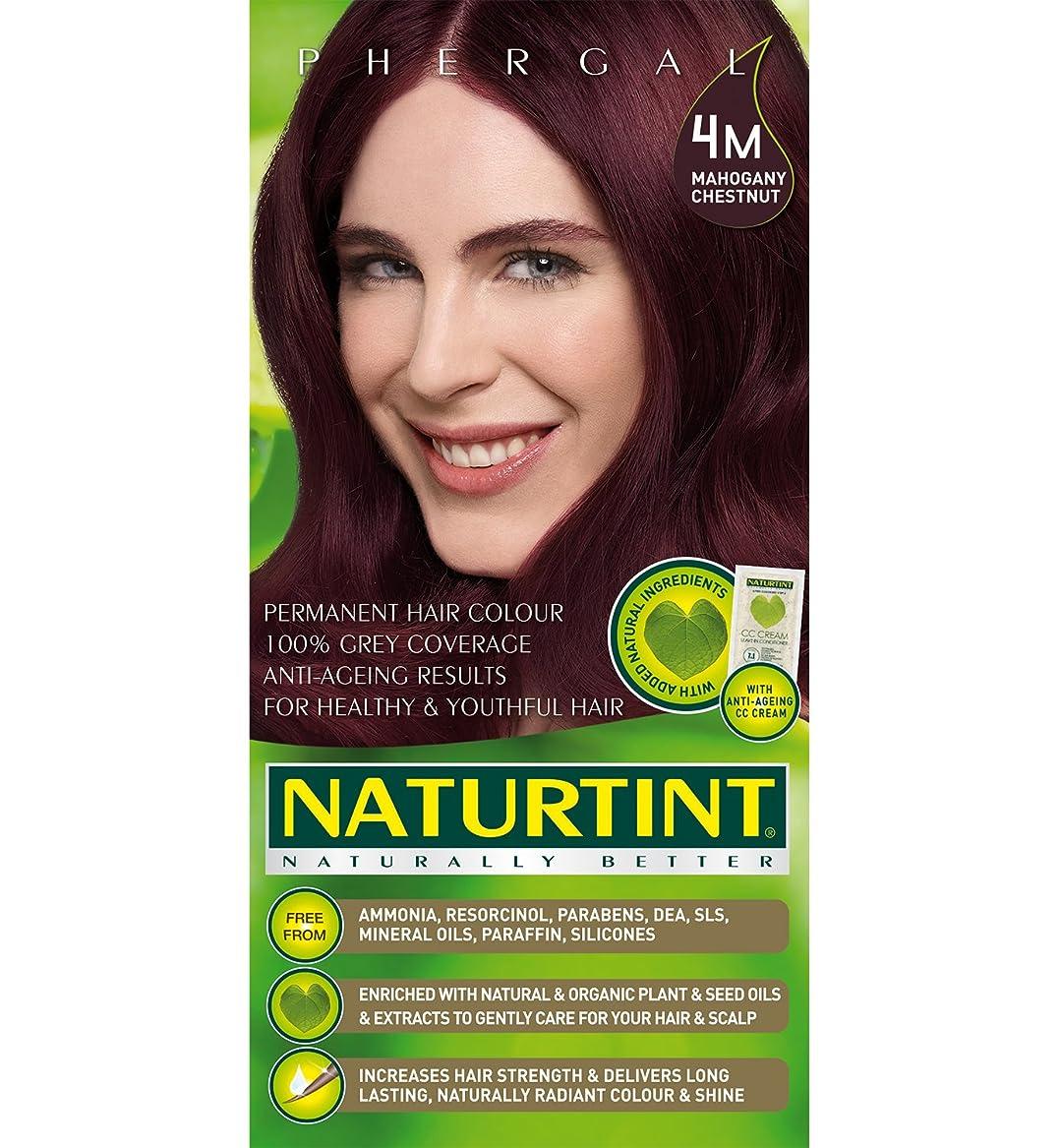 シュガー境界差別化するNaturtint Hair Color 4M Mahogany Chestnut Count (並行輸入品)