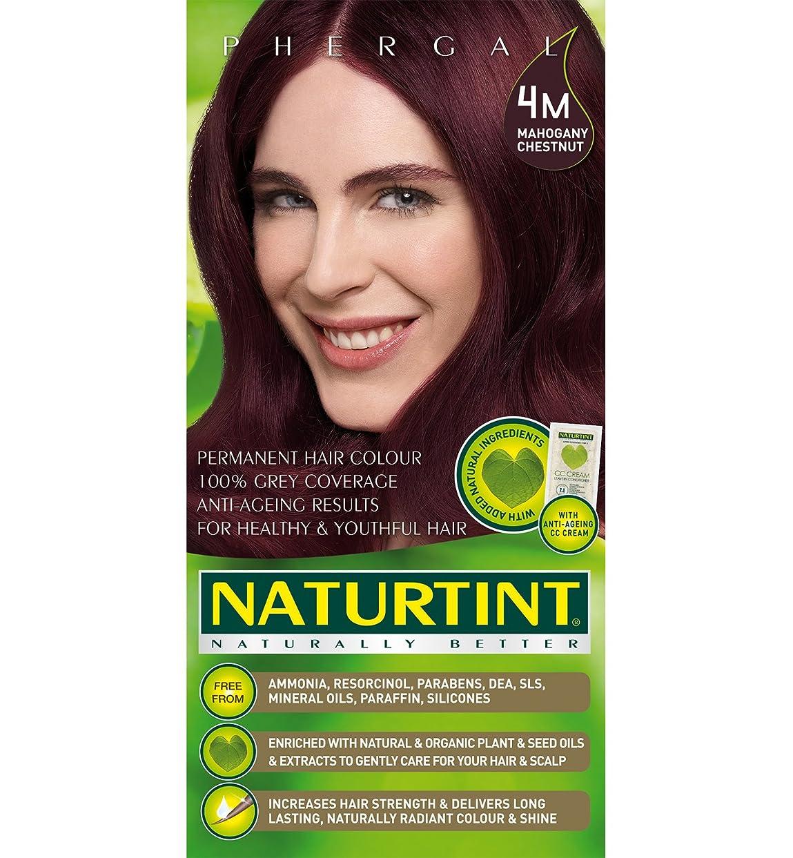 フェロー諸島匹敵しますシンクNaturtint Hair Color 4M Mahogany Chestnut Count (並行輸入品)