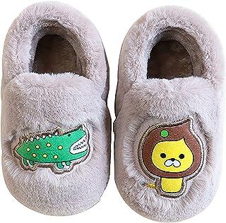 Vorgelen Pantuflas Antideslizante de Invierno para niños Zapatillas de casa de Peluche cálida para niños Suave Algodón Cal...