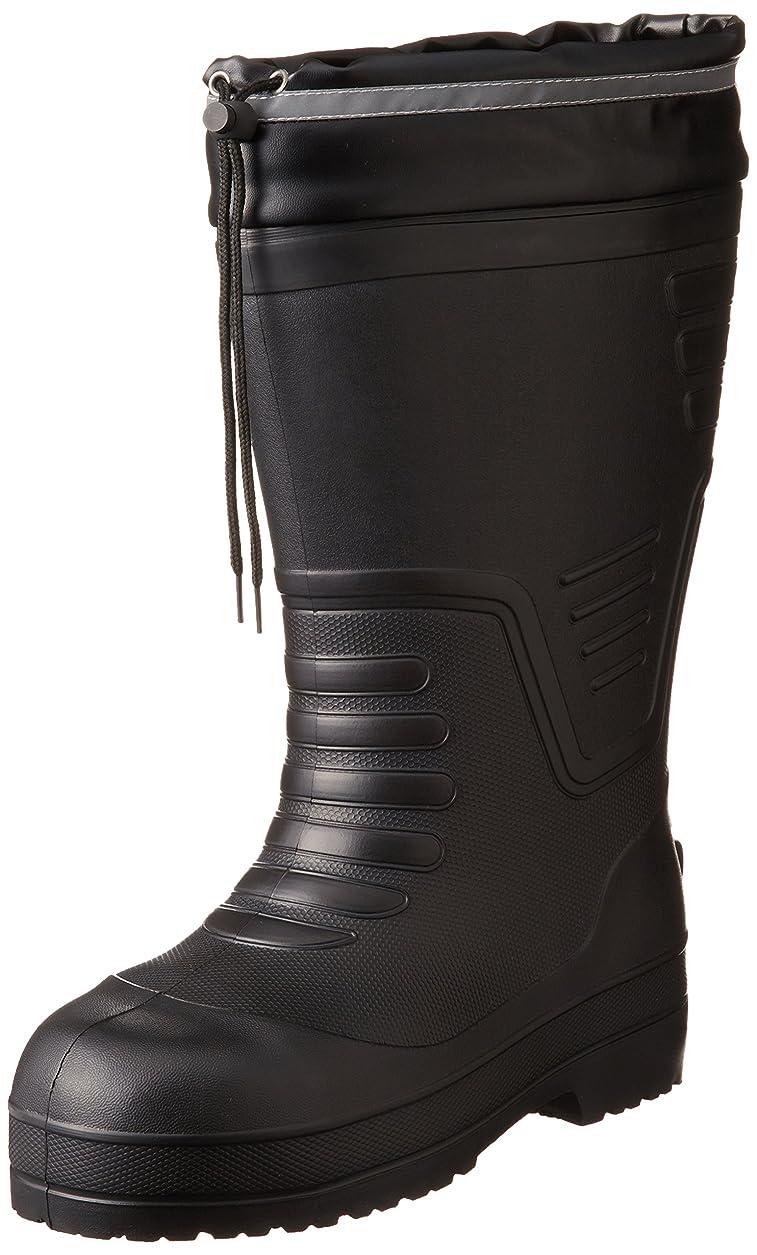 暫定の構築する唯物論[ジーベック] 安全靴 85712 優れた耐寒性 EVAロング丈セーフティ防寒長靴