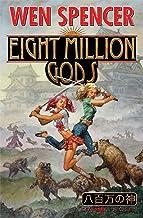 Eight Million Gods (N/A)