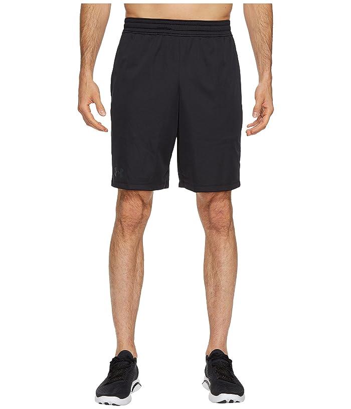 46be55ea MK1 Shorts