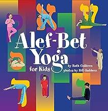 Alef-Bet Yoga for Kids