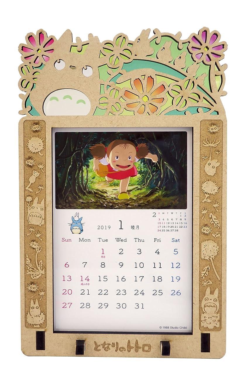 敬意ピジンできるエンスカイ 2019年ステンドフレームカレンダー となりのトトロ