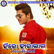 hero hiralal mp3 songs