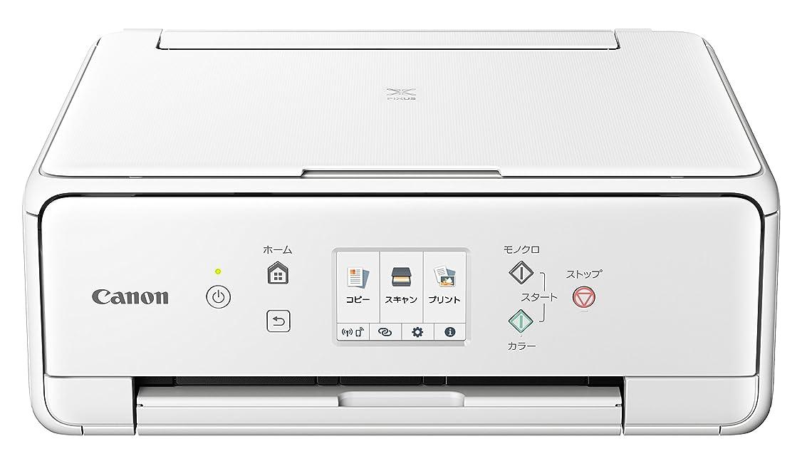 事業社会学カプセルCanon プリンター インクジェット複合機 PIXUS TS6230 ホワイト (白)