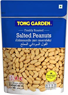 Tong Garden Salted Peanuts, 400g