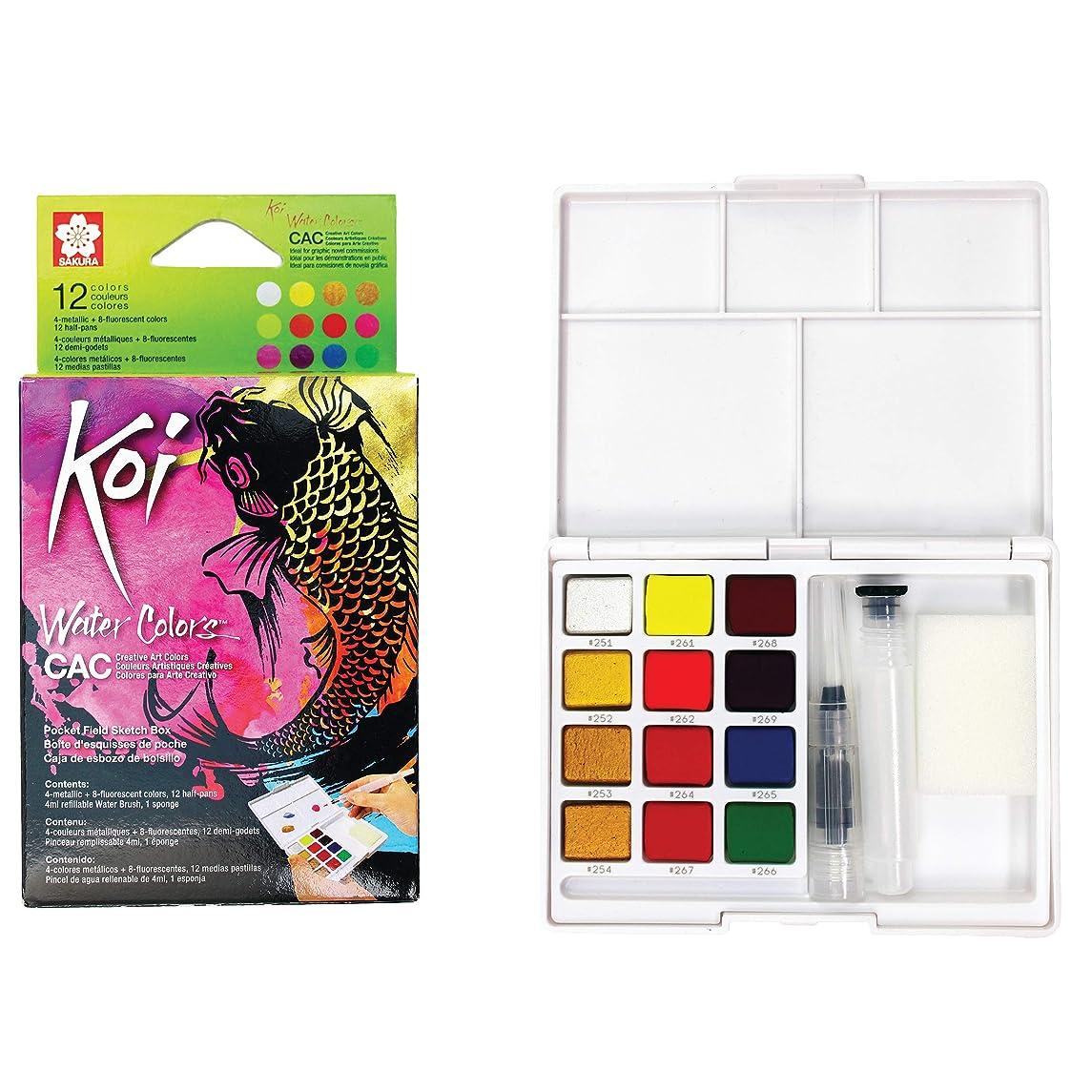 Sakura XNCW-12MH Koi Watercolor CAC Box 12 Color Field Sketch Set