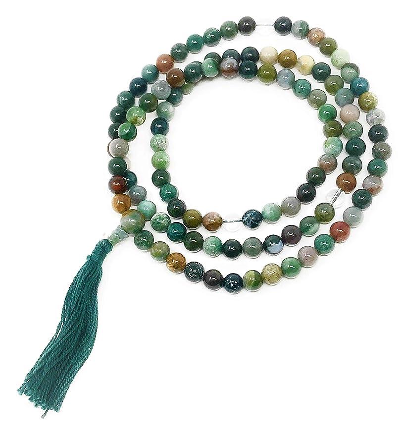 Tibet Collection 8mm Nepal Prayer Beads from Jasper Gemstones