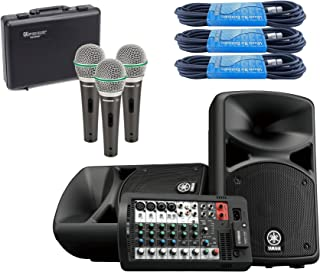Yamaha STAGEPAS 600T Portable PA System with Bluetooth Bundled with Samson Q63P Dynamic Supercardioid Handheld Mic (3-Pack) and 3 x 20-Foot XLR Cables
