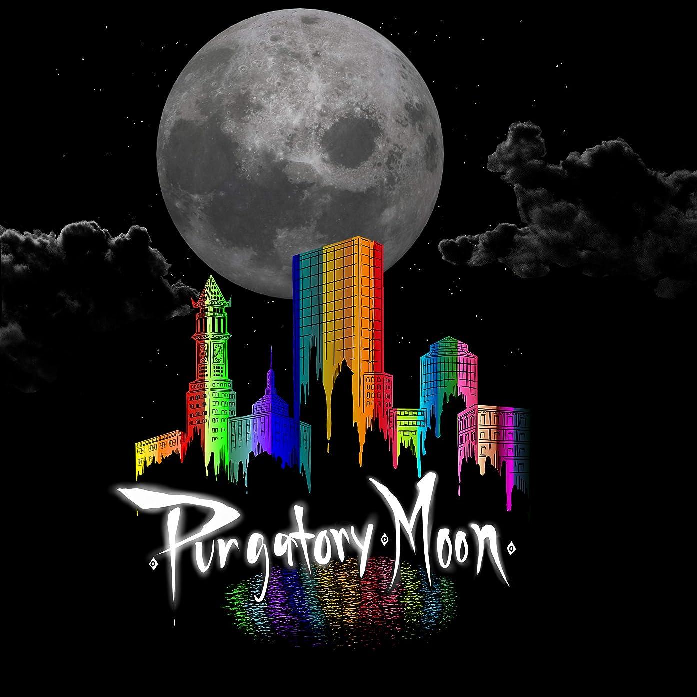 ウルル牛保育園Purgatory Moon (Soul Shepherd Saga Book 1) (English Edition)