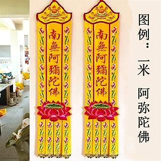 PPCP A Pair 2PCS Buddhist Supply Buddhism Temple Altar Namo Amitabha Decorative Golden Streamer Buddha Flag Banner (Size :...