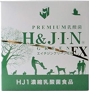 Premium乳酸菌H&JIN グリーンEX 人用 30包