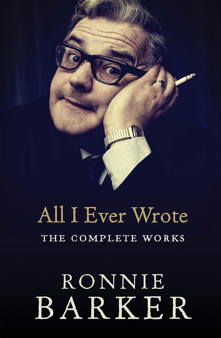 決してスパイラウンジAll I Ever Wrote: The Complete Works (English Edition)