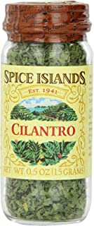 Spice Islands Cilantro, .5-Ounce (Pack of 3)