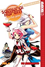 Samurai Harem: Asu no Yoichi Volume 4